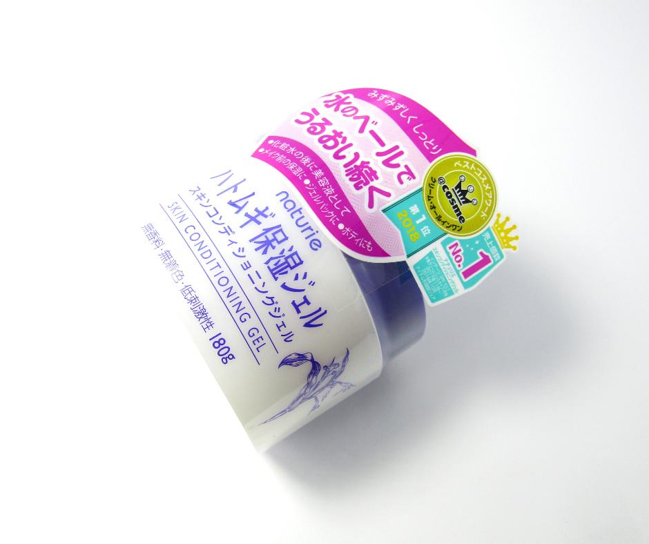 Kem Dưỡng Ẩm Siêu Sâu Naturie Skin Conditioning Gel
