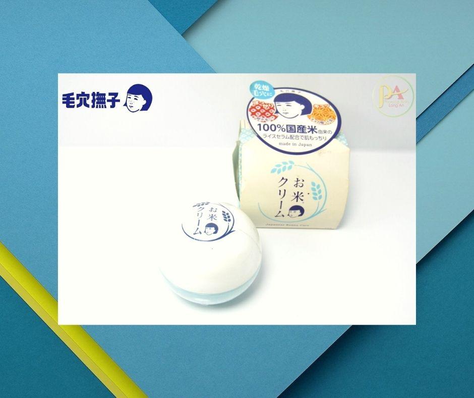 Kem Dưỡng Da Cám Gạo Japanese Keana Care Nadeshiko Rice Cream