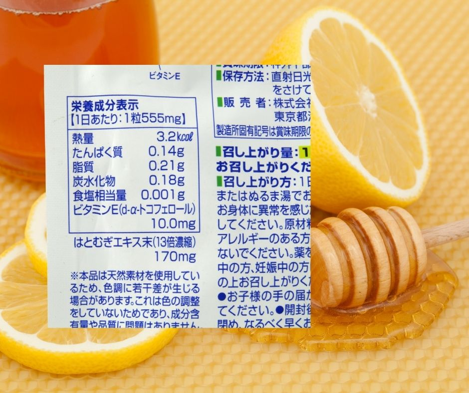 Viên uống trắng da DHC 20 viên Nhật Bản