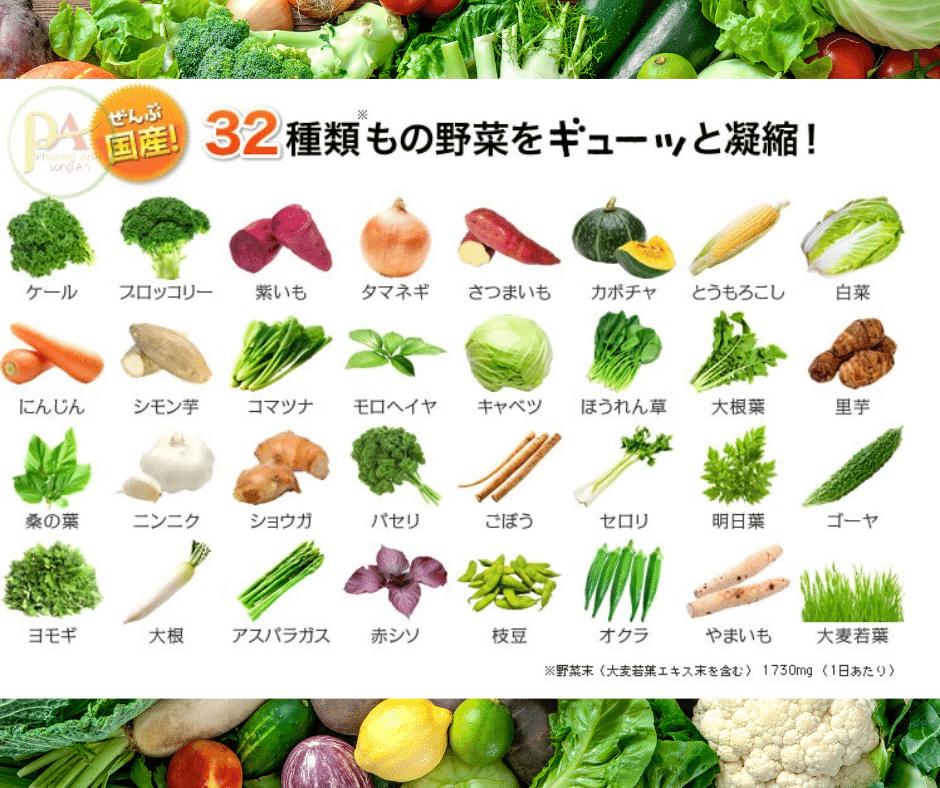 Viên uống dinh dưỡng rau củ Dhc nhật bản hàng xách tay
